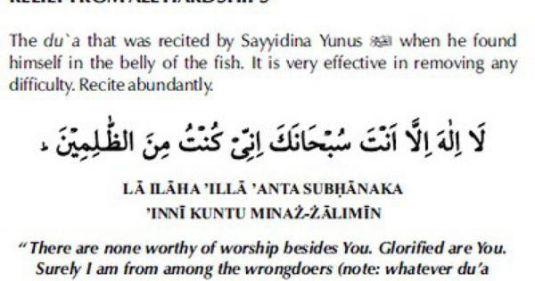 Namaz Ayat In Quran 71