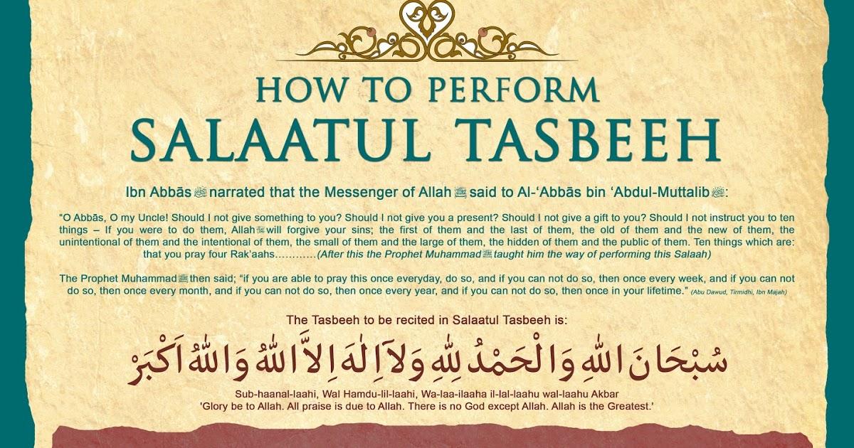 Namaz Ayat In Quran 88
